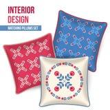 Set of decorative pillow Royalty Free Stock Photo