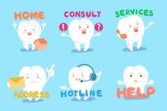 Set of dental web design Stock Images
