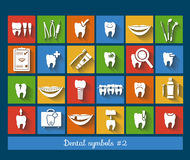 Set of dentistry symbols, part 2 Stock Photos