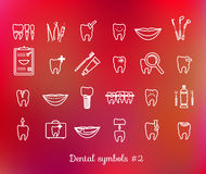 Set of dentistry symbols Royalty Free Stock Photography