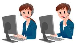 Set der netten Kundendienstfrau, die in der Klage lächelt Stockfotografie