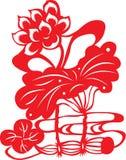 Set des Vektors vom traditionellen Chinesen Lizenzfreies Stockbild