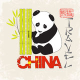 Set for design travel to China. text in Chinese, bear-cat.vector illustration Stock Photos