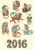 Set of different colors decorative monkey -. Chinese symbol 2016 lunar new years and inscription, you can use for poster, greeting card, celebration design or Stock Photo