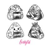 Set of different sketch onigiri. Asian food. Cute set of different sketch onigiri. Hand-drawn illustration Royalty Free Stock Images