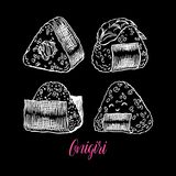 Set of different sketch onigiri. Asian food. Cute set of different sketch onigiri. Hand-drawn illustration Royalty Free Stock Photography