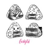 Set of different sketch onigiri. Asian food. Cute set of different sketch onigiri. Hand-drawn illustration Royalty Free Stock Photo