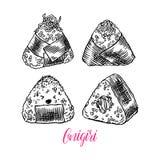 Set of different sketch onigiri. Asian food. Cute set of different sketch onigiri. Hand-drawn illustration Stock Image