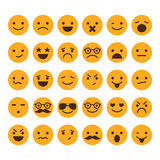 Set of different smileys. Set of different emotional smileys Royalty Free Stock Image
