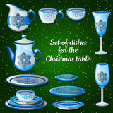 Set of dishes for lush festive table, 11 icons Royalty Free Stock Photography