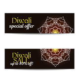 Set of Diwali big sale banners. Indian festival of lights. Coupons with gold glitter shiny text and floral mandalas. Special discount offer. Realistic gold Stock Image