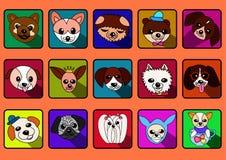 Set of the dog face. Illustration Stock Photo