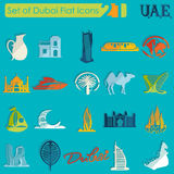 Set of Dubai icons Royalty Free Stock Photography