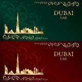 Set of Dubai skyline silhouette on vintage backgrounds Royalty Free Stock Photography