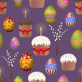 Set of Easter flat elements. Vector illustration. Easter illustration with attributes of the holiday Stock Photography