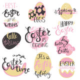 Set of Easter hand drawn lettering. Stock Photo