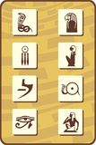 Set of egyptian symbols - part 2 Royalty Free Stock Photos