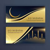 Set of eid mubarak festival banners. Vector Stock Photography