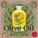 Set of elements for design olive oil. Set of elements for design for olive oil Stock Images