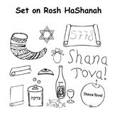 A set of elements for the Jewish holiday Rosh HaShanah. Hebrew. Doodle. Hand draw. Vector illustration on isolated background Stock Images