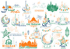 Set of emblems for Islamic holiday Eid Mubarak. Illustration of Set of emblems for Islamic holiday Ramadan. Eid Mubarak Happy Eid calligraphy in Arabic freehand Royalty Free Stock Photography