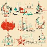 Set of emblems for Islamic holiday Eid Mubarak. Illustration of Set of emblems for Islamic holiday Ramadan. Eid Mubarak Happy Eid calligraphy in Arabic freehand Stock Photo