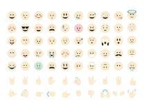 Set Emoticon wektor royalty ilustracja