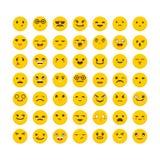 Set of emoticons. Avatars. Cute emoji icons. Flat design. Funny. Cartoon faces. Vector illustration Stock Photo