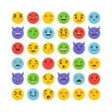 Set of emoticons. Avatars. Funny cartoon faces. Cute emoji icons. Flat design. Kawaii. Vector illustration Stock Photography