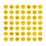 Set of emoticons. Avatars. Funny cartoon faces. Cute emoji icons. Flat design. Vector illustration Stock Photo