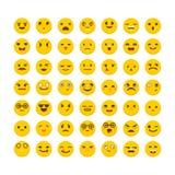 Set of emoticons. Funny cartoon faces. Cute emoji icons.. Avatars. Flat design. Vector illustration Royalty Free Stock Photography