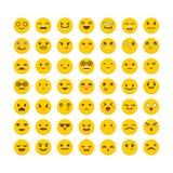 Set of emoticons. Funny cartoon faces. Cute emoji icons. Flat design. Avatars. Vector illustration Stock Photography