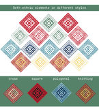 Set ethnic elements in different styles - cross, square, polygonal, knitted Stock Photography