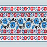 Set of Ethnic floral geometric pattern ornament in different colors. Vector illustration Royalty Free Stock Photos