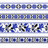 Set of Ethnic ornament pattern with  cross stitch  flower Stock Images
