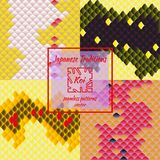 Set of fashionable traditional Japanese patterns. National oriental pattern, multi colored fish scales of carp Koi. stock illustration