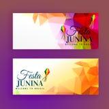 Set of festa junina banners. Vector Royalty Free Stock Image