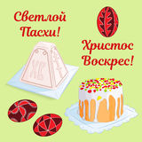 Set of festive orthodox Easter icons: traditional Easter cake with candied fruits, curd dessert, painted eggs with folk ornament. Stock Photos