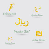 Set with Five  North Africa Currencies Stock Image