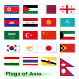 Set of flags Asia Royalty Free Stock Image