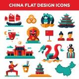 Set of flat design China travel icons Royalty Free Stock Photo