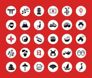 Set of flat design Japanese icons Stock Photos