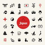 Set of flat design Japanese icons Royalty Free Stock Images