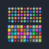 Set of flat icons for mobile app and web. Set of vector flat icons