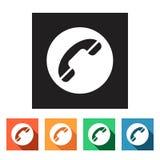 Set of flat icons (phone, telephone, communication),  Royalty Free Stock Images