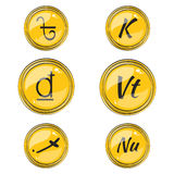 Set with Flat South Asian Currency Symbols Royalty Free Stock Image
