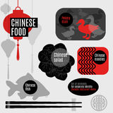 Set of flat vector elements for chinese restaurant Stock Photo
