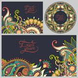 Set of floral decorative background, template Royalty Free Stock Photography