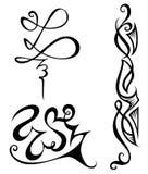 Set of floral ornaments. Set of ornaments or vignettes, elements for design, vector illustration Stock Photography