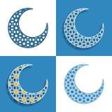 Set of four arabic half moons Stock Photos